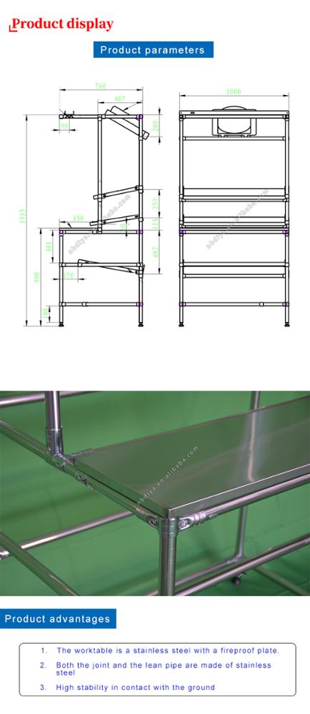Customized Round Section Industrial Work Bench / Assembly Line Stainless Steel Workbench